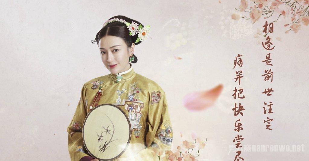 秦岚饰演的富察容音是最端庄贤淑的皇后