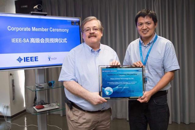 为世界带来微小而美好的改变 蚂蚁金服成IEEE高级会员