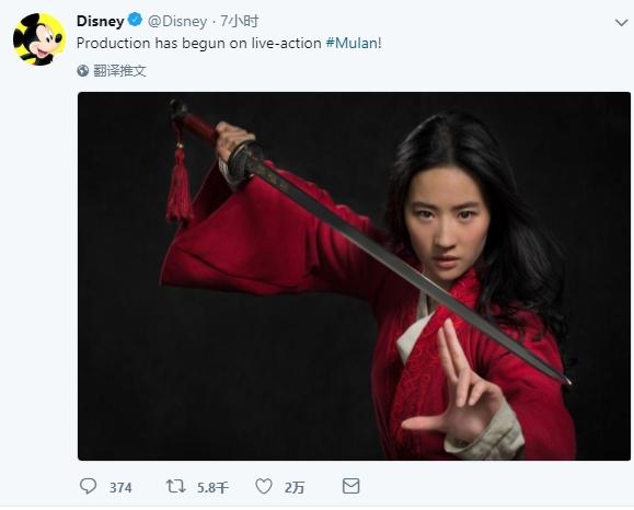 花木兰定妆照 刘亦菲一袭红衣持剑作势相当惊艳!