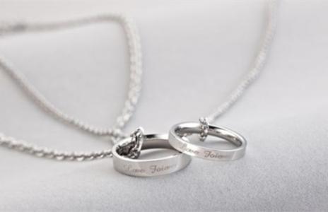 戒指项链有什么意义