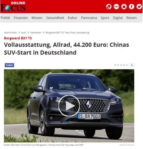 宝沃汽车回归德国 收获德媒一致好评