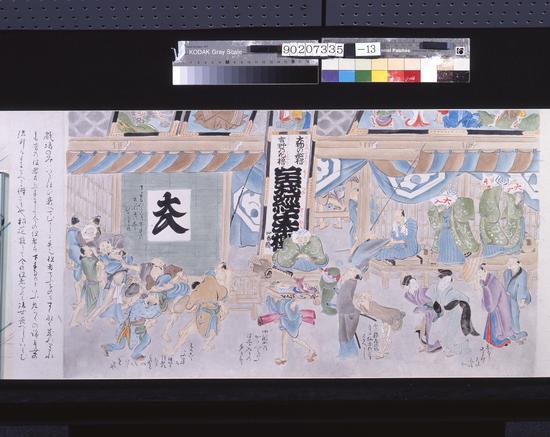 第17届中日韩博物馆国际学术研讨会举行
