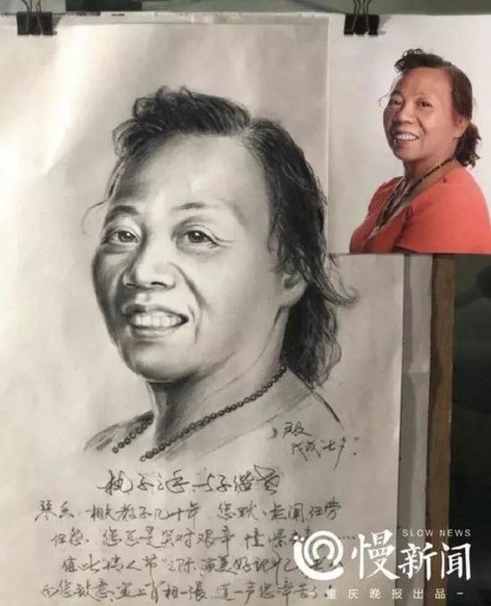 72岁大爷为老伴画一幅肖像画作为七夕礼物