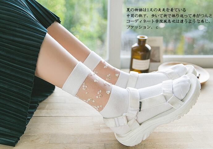 丝袜配凉鞋是时尚潮流?鞋袜怎么搭才能避免辣眼睛?