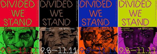 釜山双年展公布了其2018年展览的艺术家名单