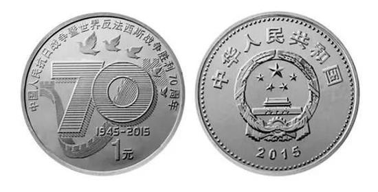 央行明年会发行70周年纪念币、纪念钞吗?