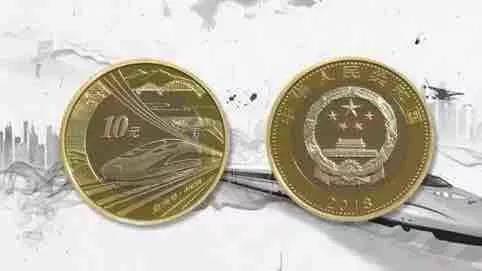 部分纪念币20年间大缩水 纪念币究竟有收藏价值吗