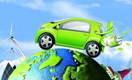 国产新能源汽车有哪些品牌
