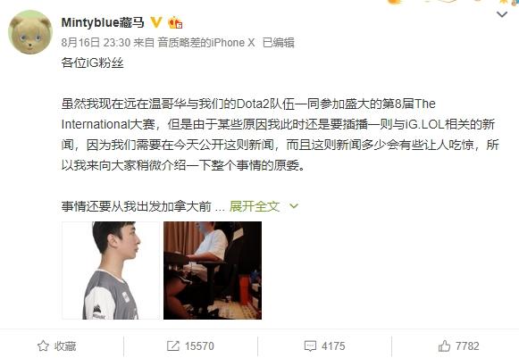 王思聪开始注册《英雄联盟》LPL的选手资格