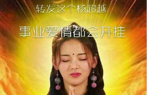 """26光年外超级地球北京""""110""""可实现多语种接警服务"""