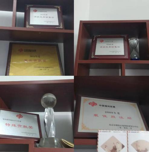 899万!北京朝阳旺站三度中出双色球头奖