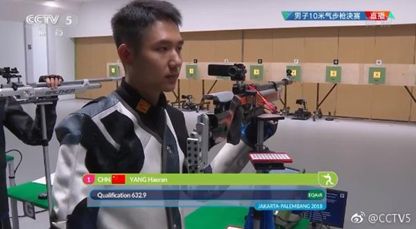 中国气步枪选手杨皓然夺冠 打出10.9环力压对手
