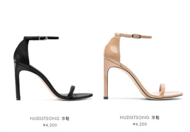 20多位女星都爱不释手的鞋 杨幂一下买了6个颜色 不要太任性