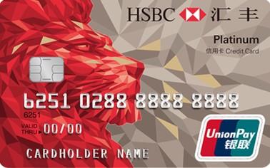 汇丰银行信用卡对账单怎么看?