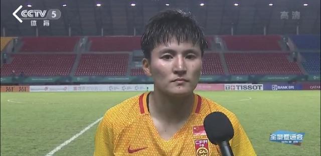 女足16球大胜 王珊珊却全程黑脸是怎么回事?