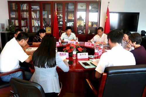 第十七届中国国际白银年会主办单位碰头会在京成功召开