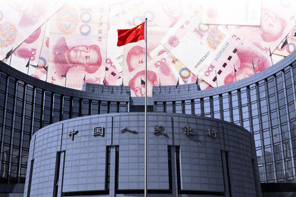 央行官员称不会对货币进行竞争性贬值