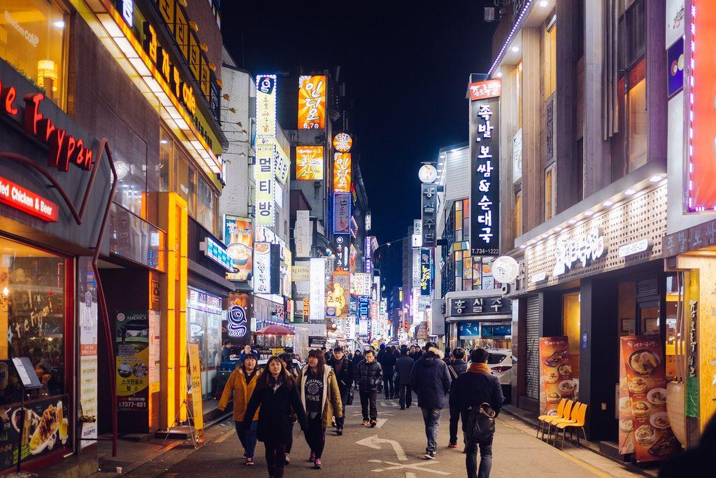 上海赴韩游重启 这几家旅行社进入首批操作名单