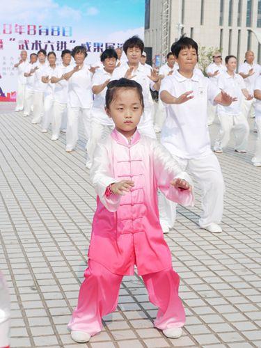 山东聊城各地举行全民健身日庆祝活动