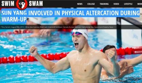 中国游泳又上头条 这回又怎么了?