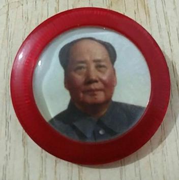 """""""武汉空军""""毛主席像章价格多少?"""