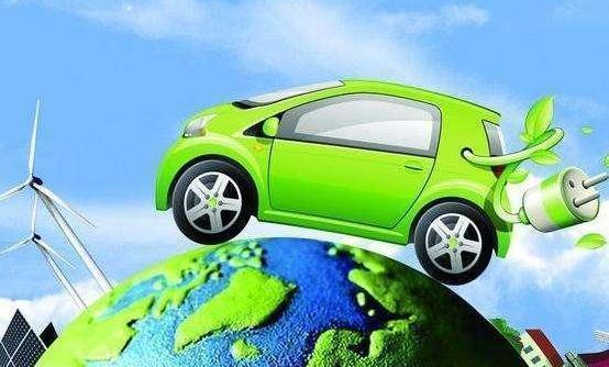 新能源汽车值得购买吗