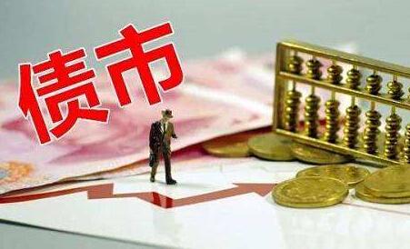 谨慎对待市场 期债静待利空因素逐步释放
