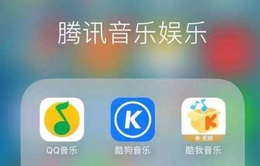中国最大流媒体音乐公司腾讯音乐赴美IPO 未来发展大为可期
