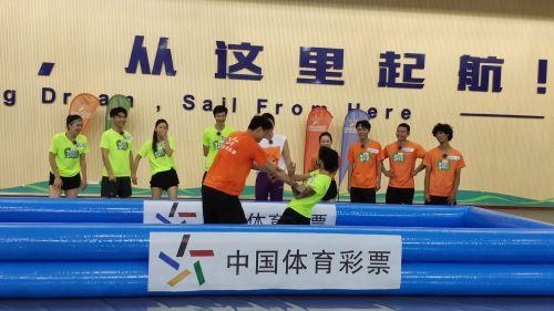 亮相全民健身达人秀 奥运冠军感言:体彩,非常棒!