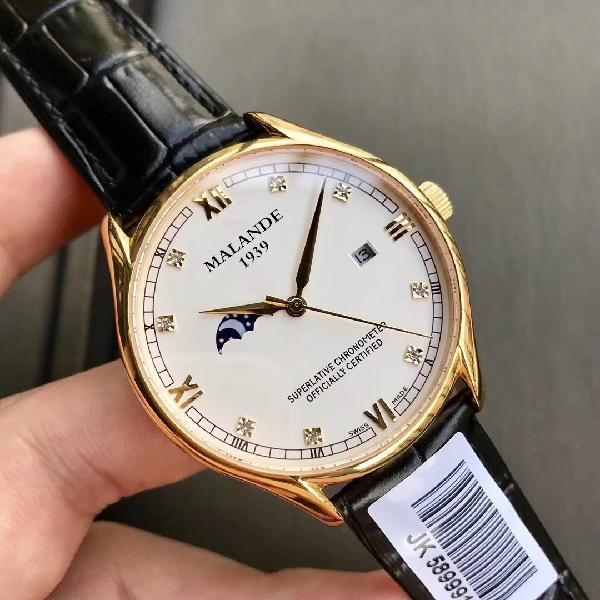 玛兰德(MALANDE)爱德玛尔手表顶级高端腕表