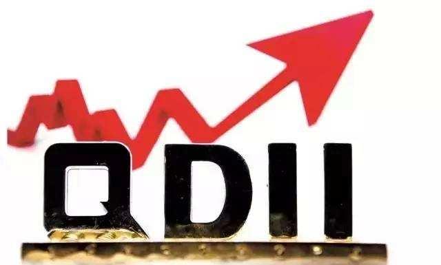 美股再创新高 QDII基金经理态度谨慎
