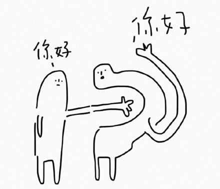 """""""网络交际花""""是什么梗?"""