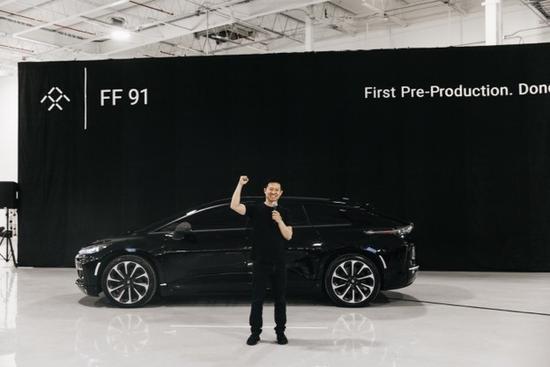 FF庆祝预量产车下线 还成立了针对特斯拉的招聘项目小组