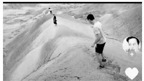4游客踩踏丹霞地貌 目前已有2人自首