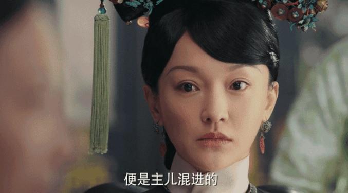 《如懿传》周迅再现经典演技 终于迎来好评的翻身