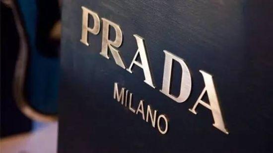 prada尼龙包系列经典