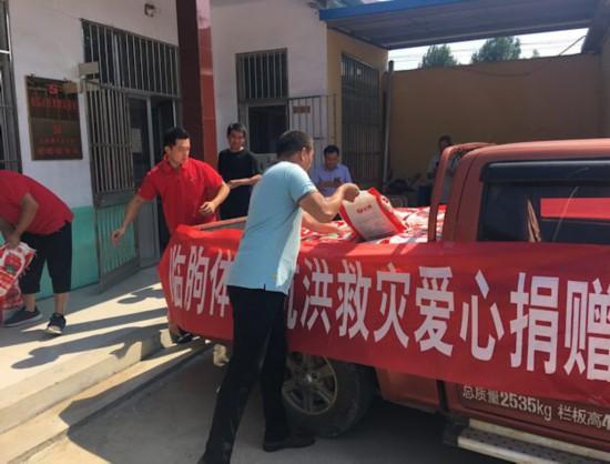 志愿服务温暖灾区 山东体彩志愿者服务队救灾纪实