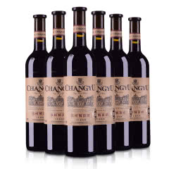 解百纳干红葡萄酒价格表