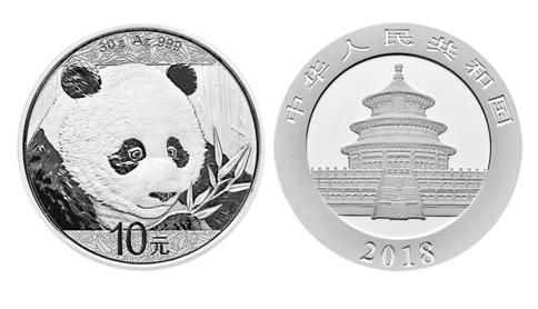 熊猫币——从诞生就注定不平凡的人生赢家 纪念金银币业界的宠儿