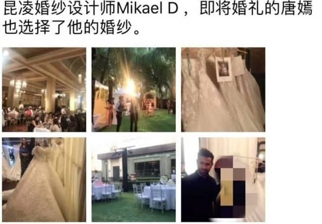 唐嫣罗晋筹备婚礼:已选婚纱 和昆凌同设计师