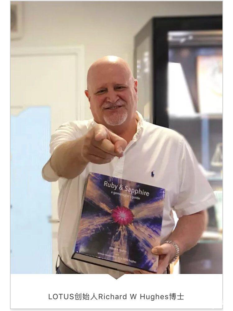 Richard Hughes:创立了唯一专门为红蓝宝石、尖晶石出证书的实验室