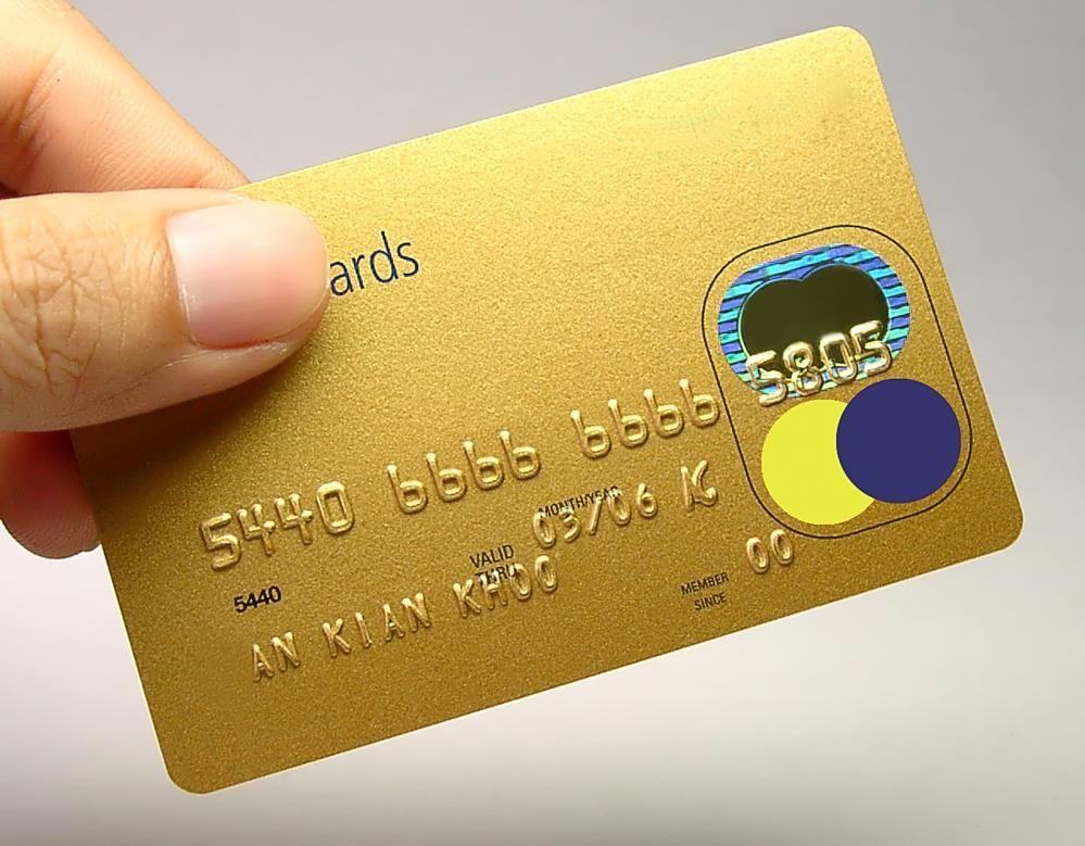 微信如何申请信用卡?下卡额度高吗?
