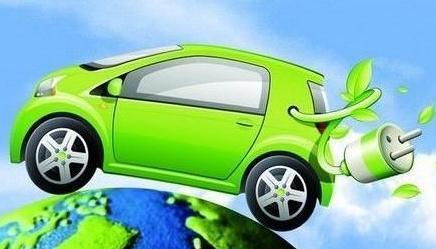 新能源汽车值得买吗
