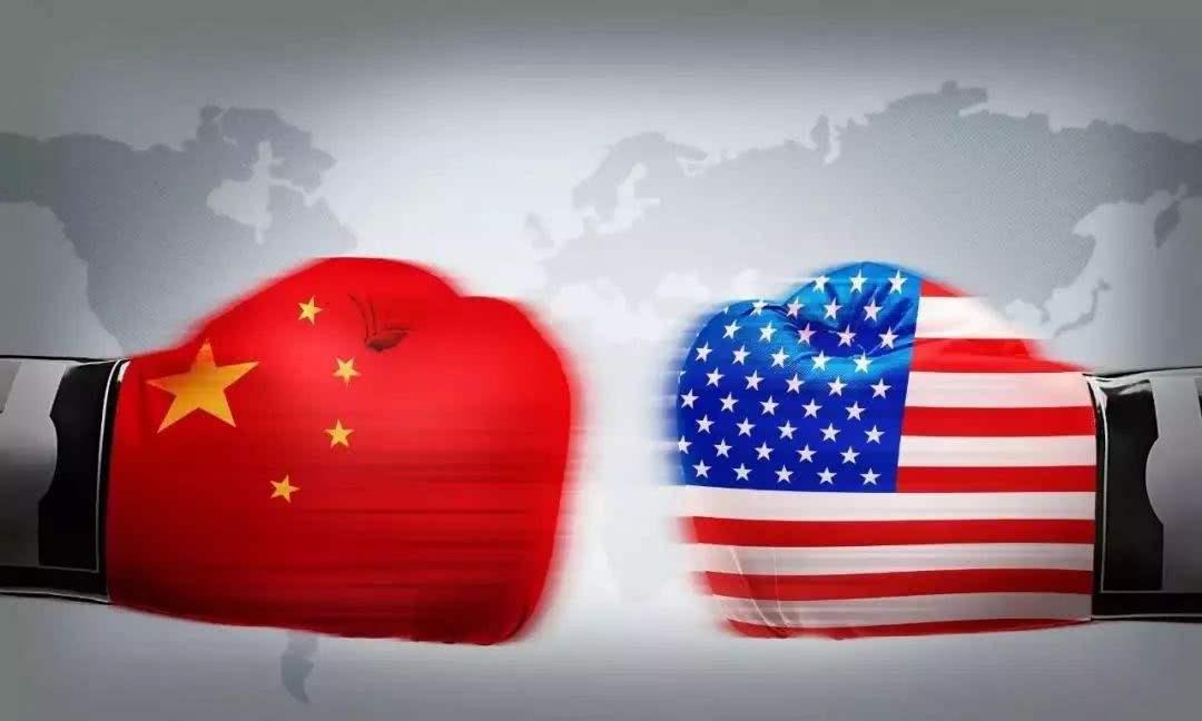 中美贸易战新一轮交锋 国际黄金跌出新境界!