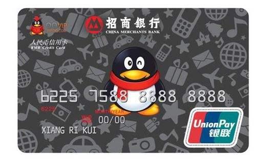 招行信用卡客服电话?如何才能转人工服务