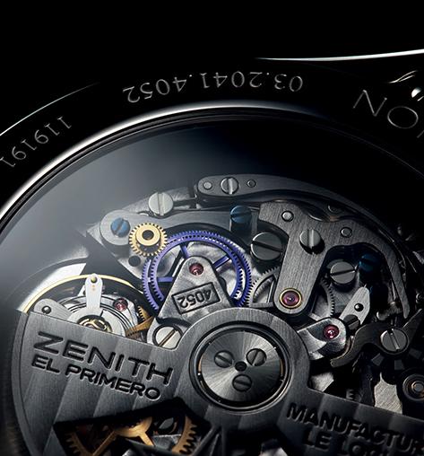 真力时手表怎么样