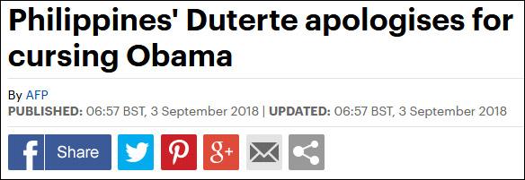 杜特尔特原谅奥巴马 为恶言辱骂奥巴马致歉