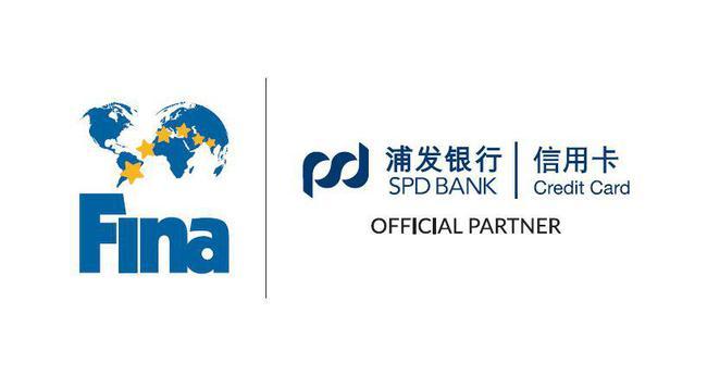浦发信用卡正式宣布成为国际泳联官方合作伙伴