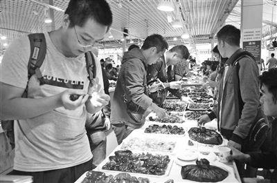 腾冲琥珀成为世界上最大的缅甸琥珀集散地
