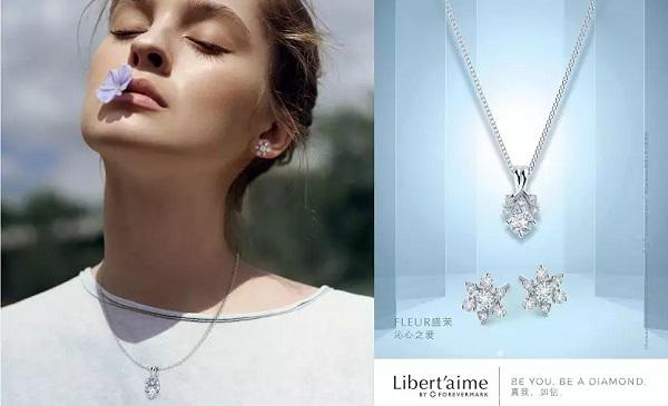 Forevermark开启耀悦夏日 呈现多款精致璀璨的钻石美饰